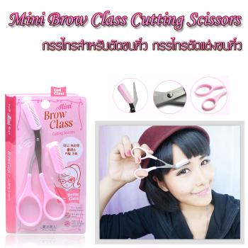 Korea Mini Brow Class Cutting Scissors + Eyebrow Comb