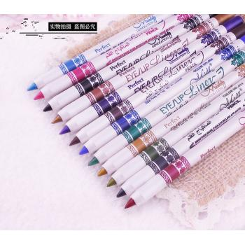 M.N Perfect Eye & Lip Liner Pencil 12pcs [P11013]