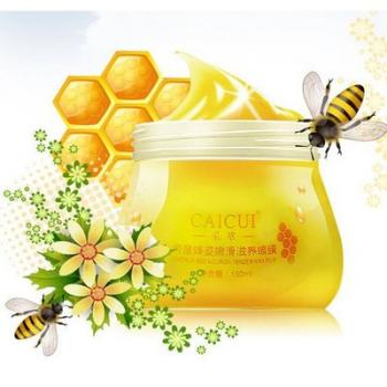CAICUI Emperor Bee Nourish Tender Wax Film 180ml