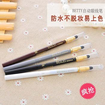 Waterproof Eyeliner With Sponge