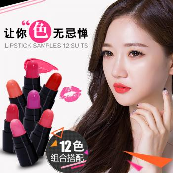 HengFang Mini Lipstick *12 Colors*