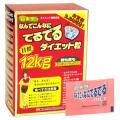 Japan Minami 12kg Weight Loss Supplement
