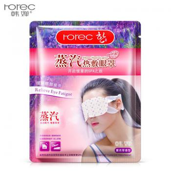 ROREC Steam Spa Eye Mask