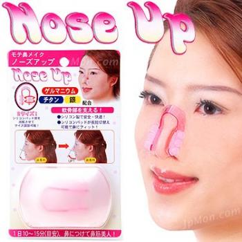 Nose Up Clipper