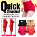 High Waist Slimming Panty ★ 7 Colours