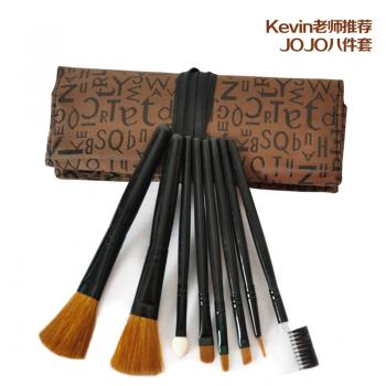 JOJO Make Up Brush 8 in 1 Set
