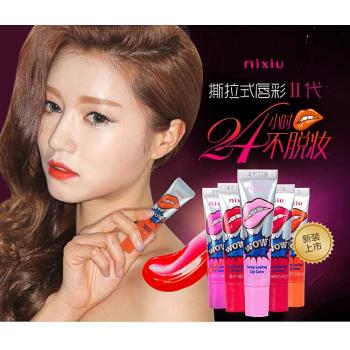 Korea Magic Lip Tattoo Long Lasting 12ml