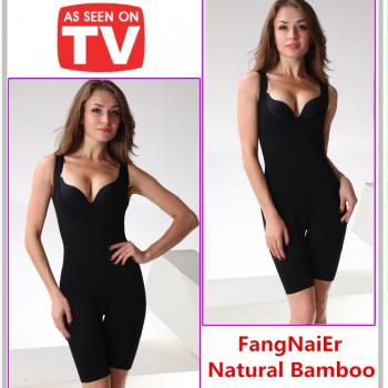 ♦BLACK♦ FangNaiEr Natural Bamboo Charcoal Slimming Suit
