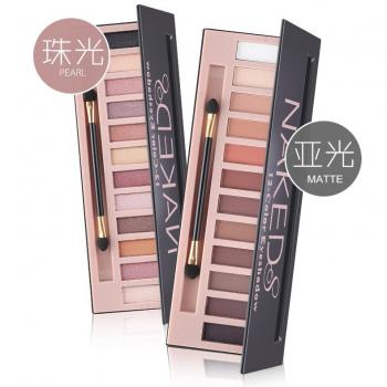 NAKEDS 12-Color Eyeshadow