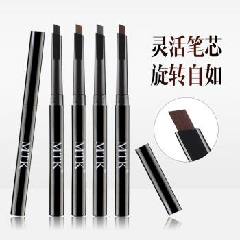 MTK 3D Eyebrow Pencil