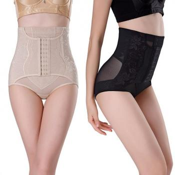 ▶SHORT◀ 3 Step Lace High Waist Panty
