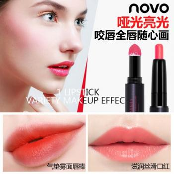 NOVO Double Color Lip Pen #5129