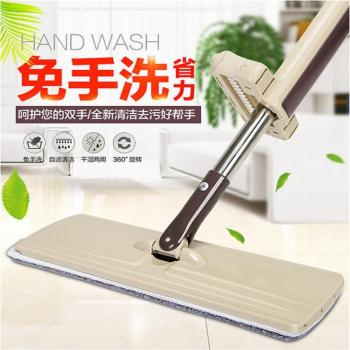360° Hand-Free Wash Cleansing Mop